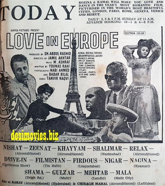 Love in Europe (1970) Press Ad - Karachi 1970