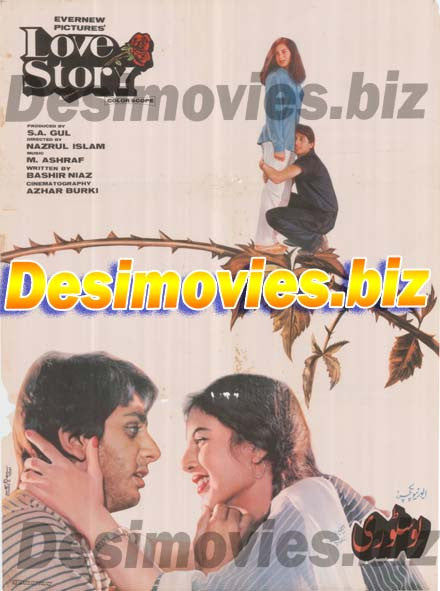 LOVE STORY (1983) Lollywood Original Poster
