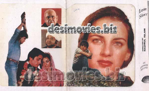 Love Story (1983)  Lollywood Original Booklet