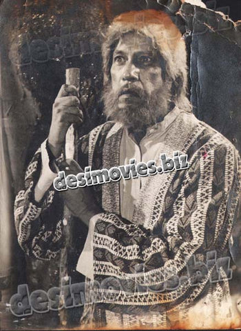 M Ismail (1924-1979) Lollywood Star