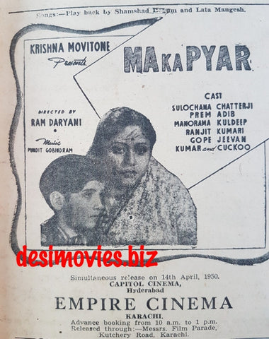 Maa Ka Pyar (1949) Press Advert