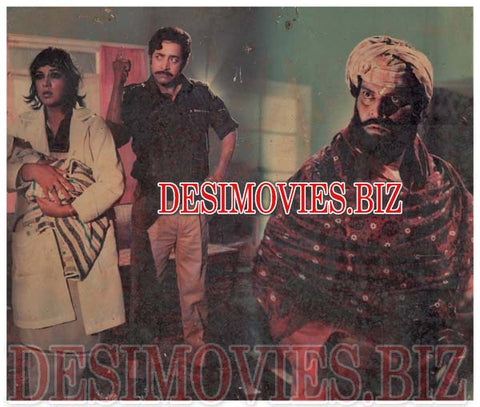 Maa Puttar (1985) Lollywood Lobby Card Still