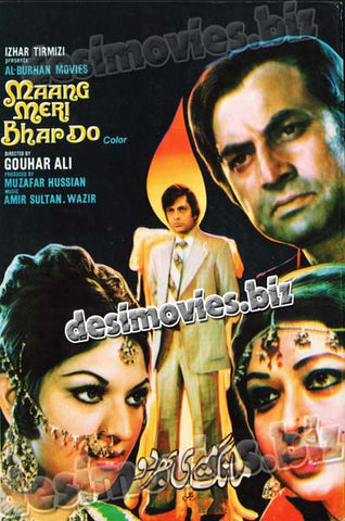 Maang Meri Bhar Do (1983) Lollywood Original Booklet