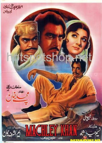 Machley Khan (1979) Poster