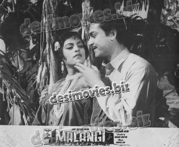 Malangi (1965) Lollywood Lobby Card Still 1