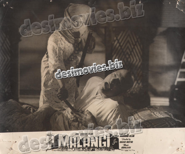Malangi (1965) Lollywood Lobby Card Still 2