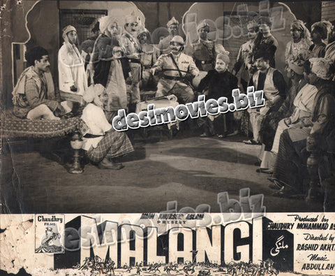 Malangi (1965) Lollywood Lobby Card Still 5