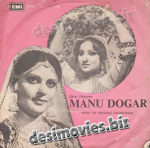 Manu Dogar (1970+Unreleased) - 45 Cover