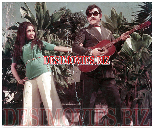 Mashriq Maghrib  (1985) Lollywood Lobby Card Still 1