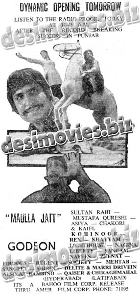 Maula Jatt (1979) Press Ad