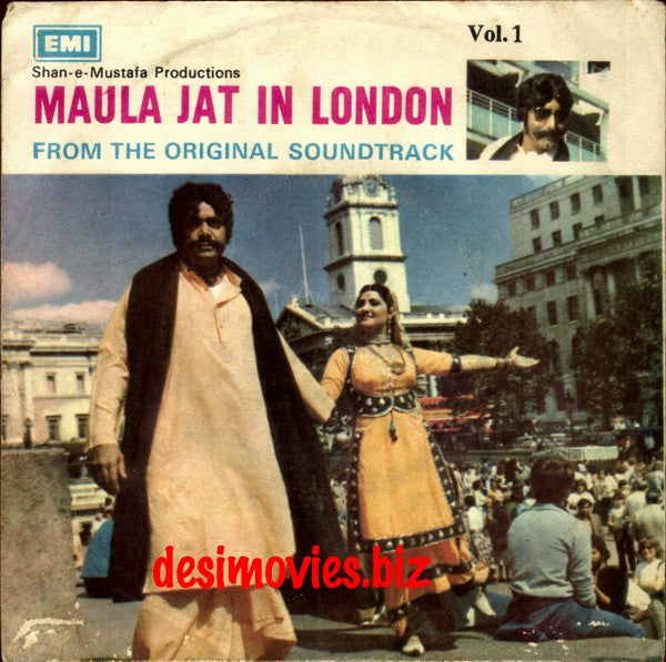Maula Jat in London (1981) - 45 Cover