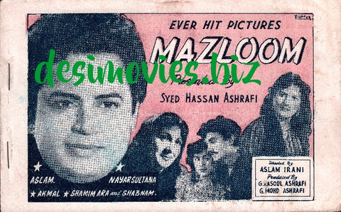Mazloom (1969) Original Booklet