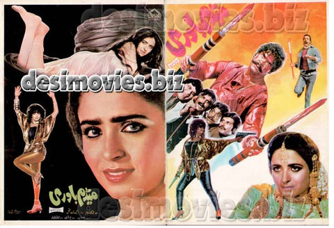 Madam Bawari (1989) Original Booklet