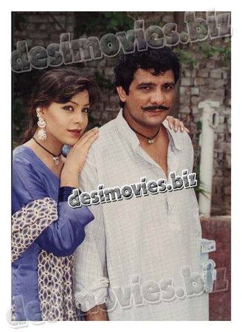 Megha (2000) Lollywood Star