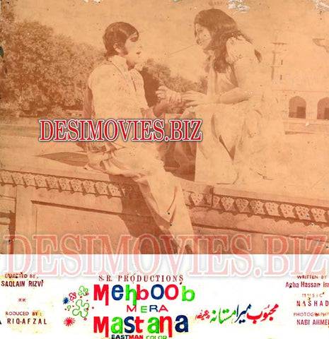Mehboob Mera Mastana (1976) Lollywood Lobby Card Still