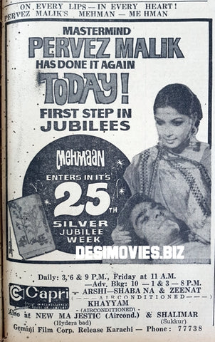 Mehmaan (1977) Silver Jubilee - Press Advert - Karachi 1977