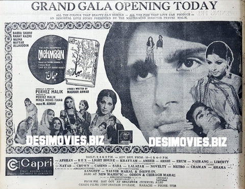 Mehmaan (1977) Press Advert - Karachi 1977
