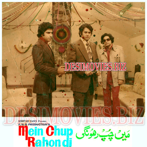 Main Chup Rahungi (1979) Lobby Card Still 2