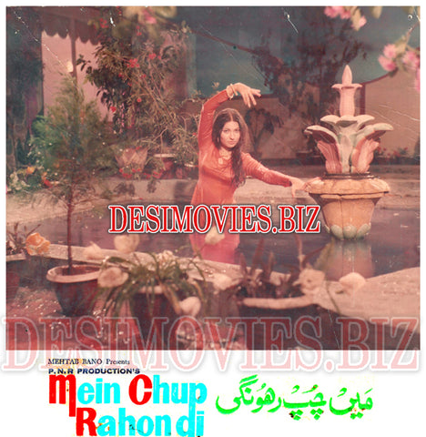 Main Chup Rahungi (1979) Lobby Card Still 3