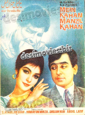 Main Kahan Manzil Kahan (1968) Lollywood Original Booklet