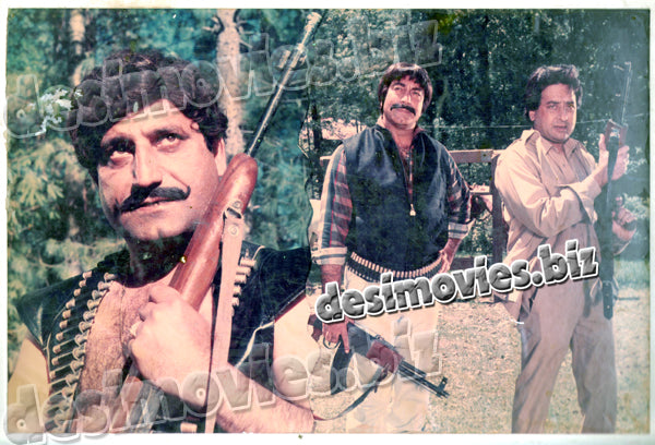 Meri Adalat (1988) Lollywood Lobby Card Still 11