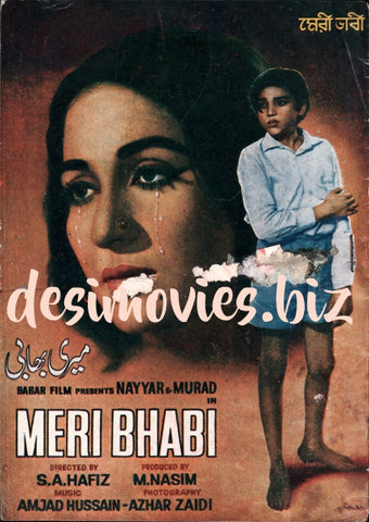 Meri Bhabi (1969) Original Booklet