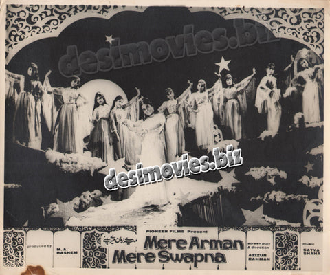 Mere Arman Mere Sapnay (1969)  Lollywood Lobby Card Still 8