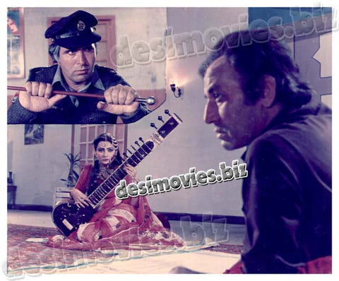 Mian Biwi aur Woh (1982) Lollywood Lobby Card Still 1