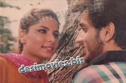 Miss Singapore (1985) Lollywood Lobby Card Still E