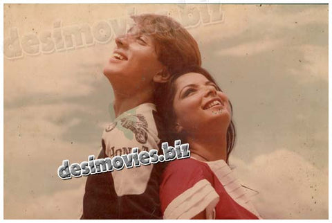Miss Colombo  (1984)  Lollywood Lobby Card Still 9
