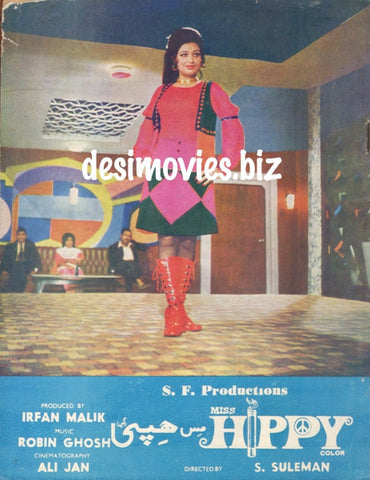 Miss Hippy (1974) Lollywood Original Booklet
