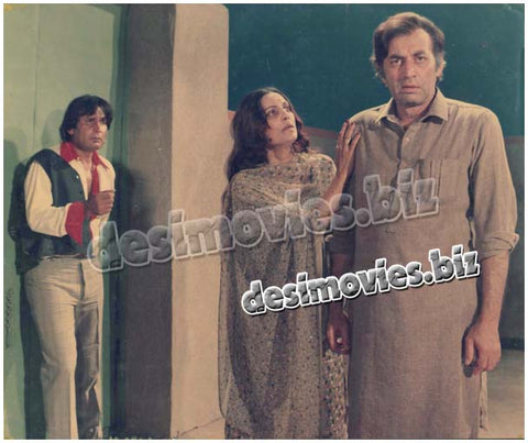 Mian Biwi aur Woh (1982) Lollywood Lobby Card Still