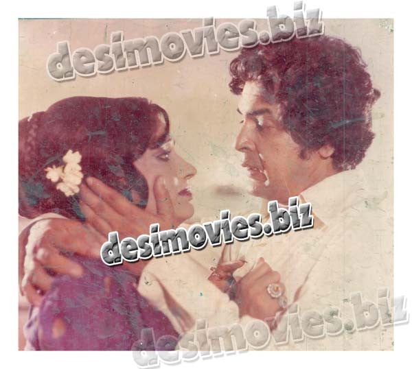 Mohabat Aur Majboori (1981) Lollywood Lobby Card Still D