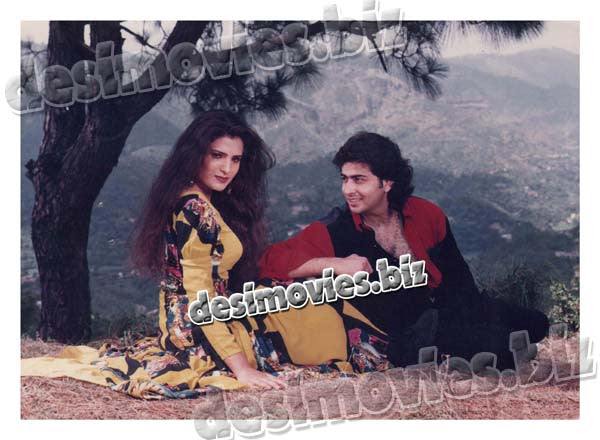 Mohabbat hay Kya Cheez (1997) Lollywood Lobby Card Still