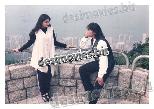 Muhafiz (1998) Lollywood Lobby Card Still 4