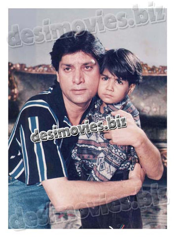 Mohsin Khan (1990)  Lollywood Star