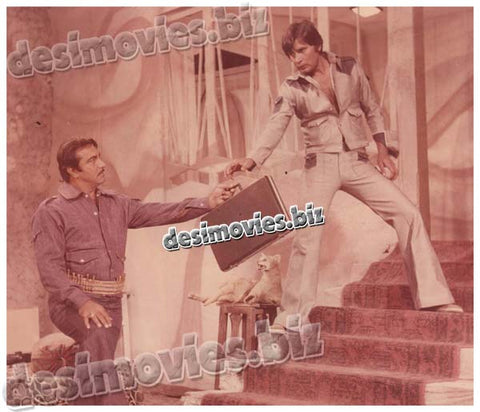Mout Meri Zindagi (1979) Lollywood Film Lobby Card Still