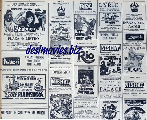 Movies Playing in Karachi - March 1977