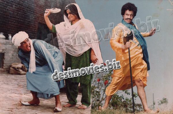 Mr 420 (1992)  Lollywood Lobby Card Still 5