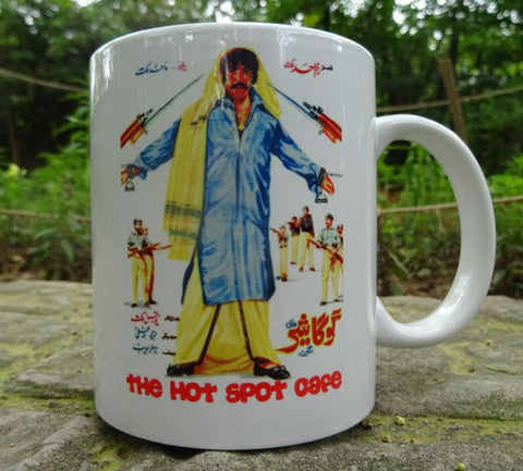 "Sultan Rahi ""MOLA JUTT IN LONDON"" Mug"