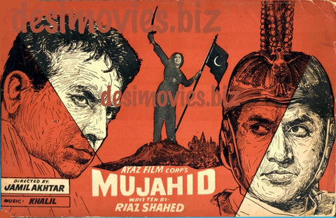 Mujahid (1965) Original Booklet