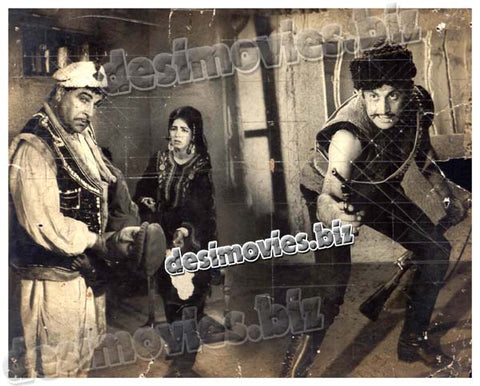 Mujhey Jeene Do (1968) Lobby Card Still -1