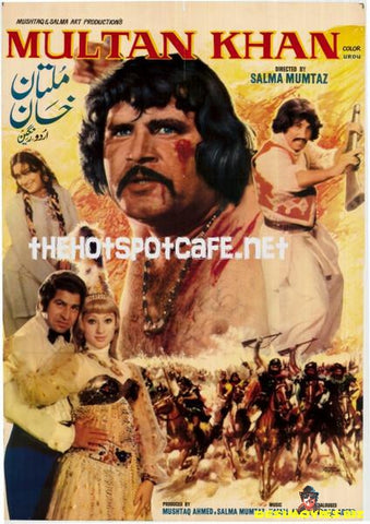 Multan Khan  or Multaney (1979) Original Poster & Full Page Advert