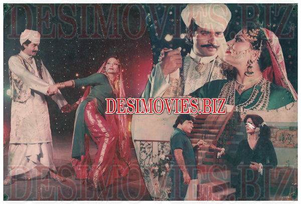 Muqaddar (1985) Lollywood Lobby Card Still 9