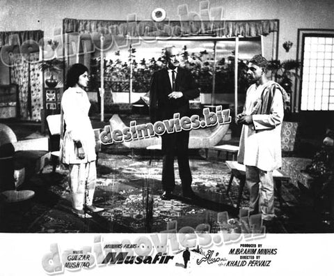Musafir (1967+unreleased movie)  Lobby Card Still 1