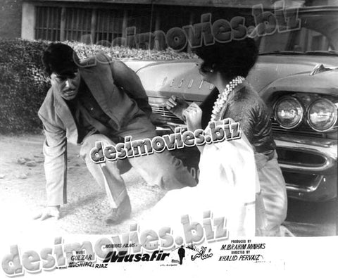 Musafir (1967+unreleased movie)  Lobby Card Still 2