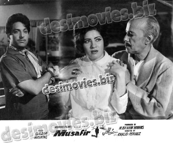 Musafir (1967+unreleased movie)  Lobby Card Still 3