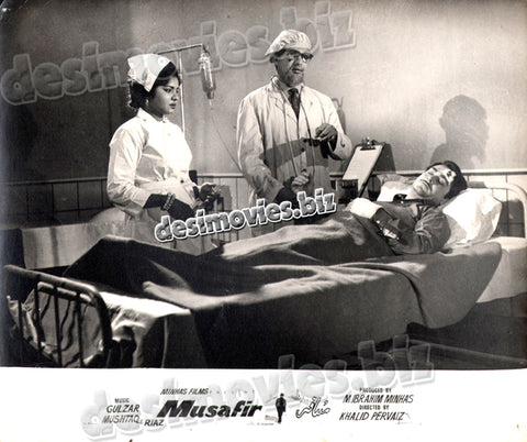 Musafir (1967+unreleased movie)  Lobby Card Still