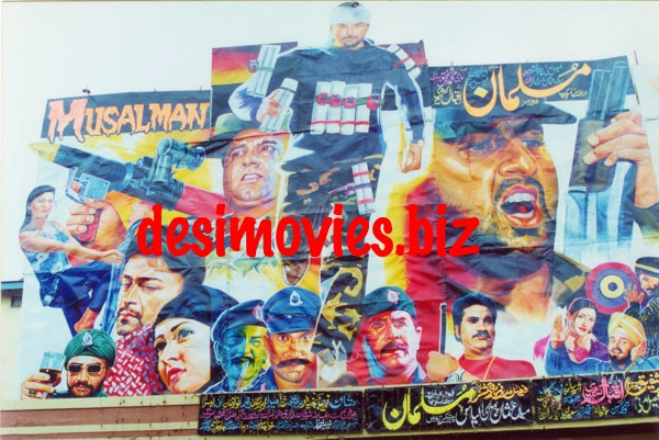 Musalman - Billboard Cinema Art off the Streets of Lahore.
