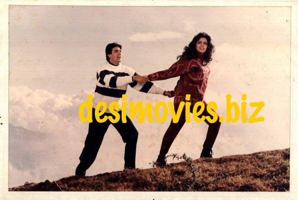 Mushkil (1995) Lobby Card Still A